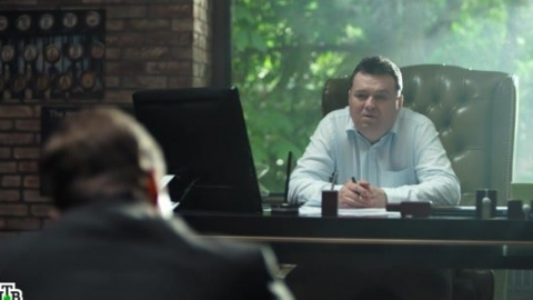 Посольство 1 сезон 10 серия, кадр 2