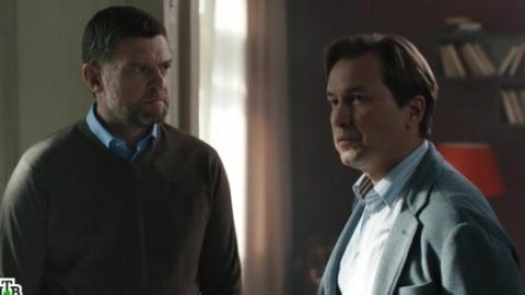 Посольство 1 сезон 11 серия, кадр 3