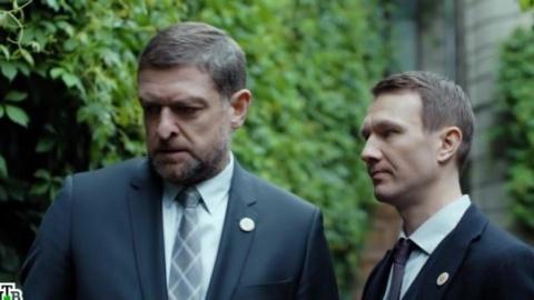 Посольство 1 сезон 7 серия, кадр 3