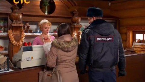 Принц Сибири 1 сезон 15 серия, кадр 5