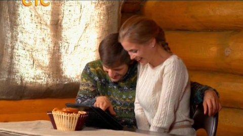 Принц Сибири 1 сезон 17 серия, кадр 4