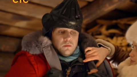 Принц Сибири 1 сезон 3 серия