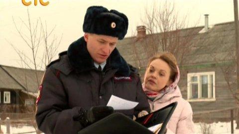 Принц Сибири 1 сезон 3 серия, кадр 4