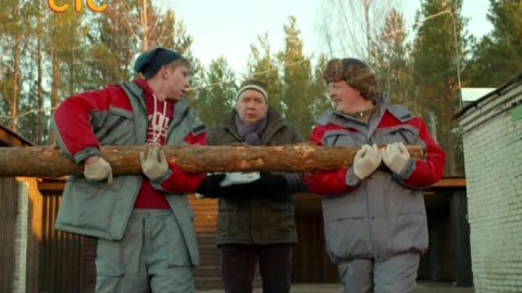 Принц Сибири 1 сезон 4 серия, кадр 3