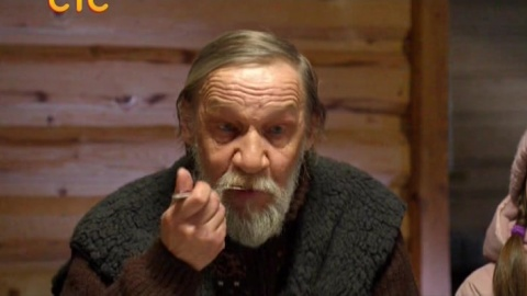 Принц Сибири 1 сезон 4 серия, кадр 6