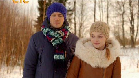 Принц Сибири 1 сезон 5 серия, кадр 2