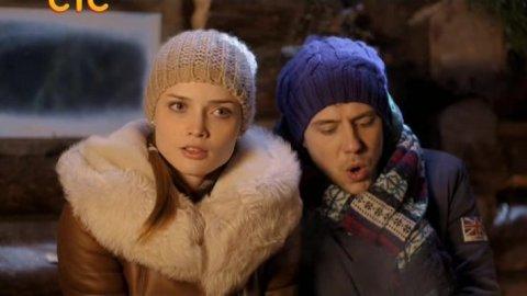 Принц Сибири 1 сезон 5 серия, кадр 3