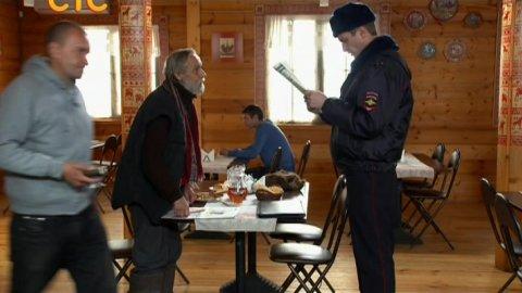 Принц Сибири 1 сезон 6 серия, кадр 5