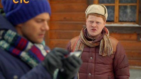 Принц Сибири 1 сезон 7 серия, кадр 3