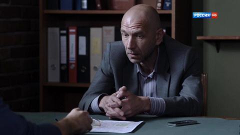 Принцип Хабарова 1 сезон 10 серия, кадр 3