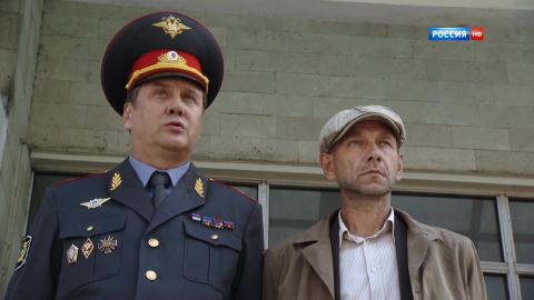 Принцип Хабарова 1 сезон 12 серия, кадр 6