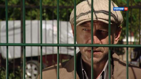 Принцип Хабарова 1 сезон 13 серия, кадр 5