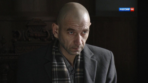 Принцип Хабарова 1 сезон 2 серия, кадр 5