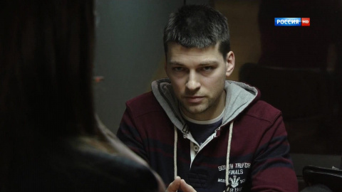 Принцип Хабарова 1 сезон 2 серия, кадр 6