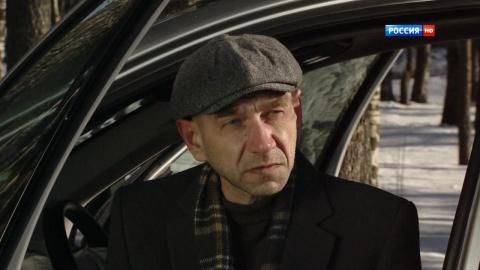 Принцип Хабарова 1 сезон 5 серия, кадр 3