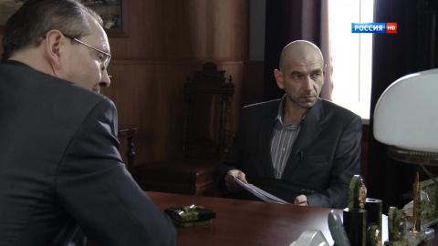 Принцип Хабарова 1 сезон 6 серия