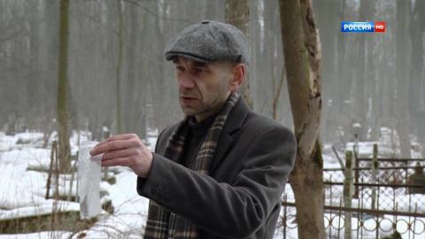 Принцип Хабарова 1 сезон 7 серия, кадр 4
