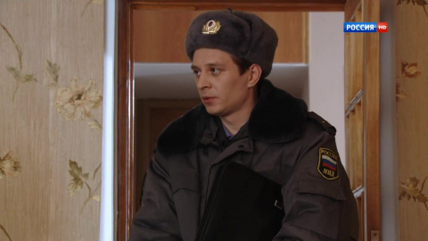 Принцип Хабарова 1 сезон 7 серия, кадр 5
