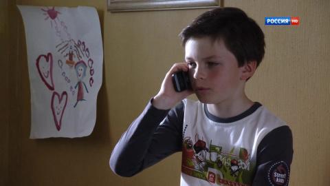 Принцип Хабарова 1 сезон 9 серия, кадр 5
