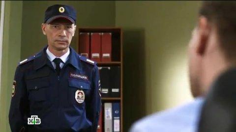 Пятницкий 4 сезон 31 серия, кадр 11