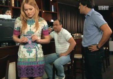 Реальные пацаны 1 сезон 32 серия