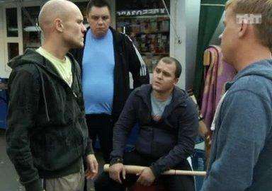 Реальные пацаны 2 сезон 18 серия, кадр 4