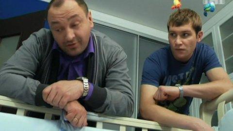 Реальные пацаны 2 сезон 21 серия, кадр 6