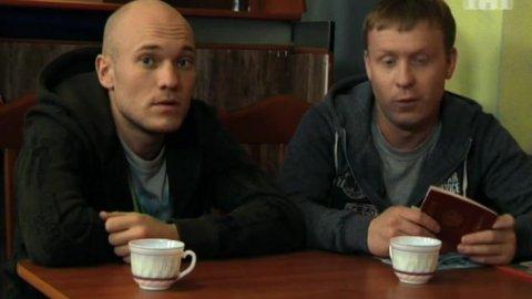 Реальные пацаны 2 сезон 25 серия, кадр 9