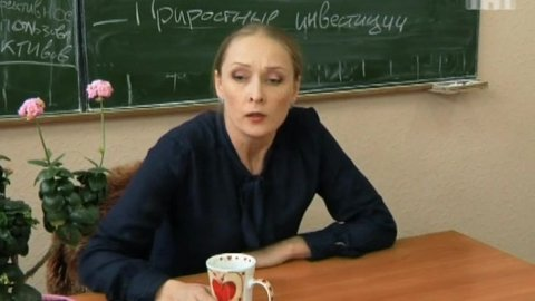 Реальные пацаны 2 сезон 35 серия, кадр 7