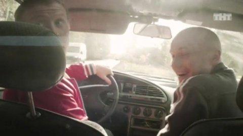 Реальные пацаны 3 сезон 13 серия, кадр 3