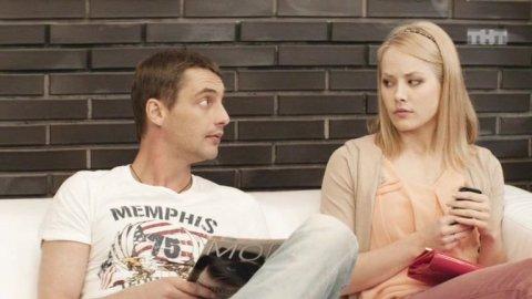 Реальные пацаны 3 сезон 2 серия, кадр 11