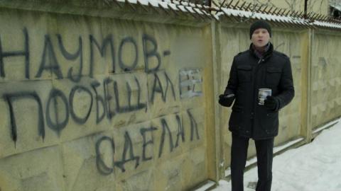 Реальные пацаны 5 сезон 35 серия
