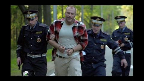 Ржавчина 1 сезон 22 серия