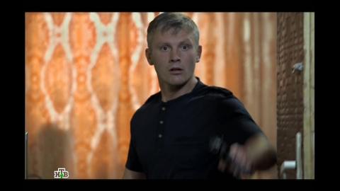 Ржавчина 1 сезон 24 серия