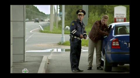 Ржавчина, кадр 5