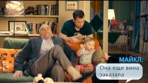 САШАТАНЯ 1 сезон 34 серия, кадр 3