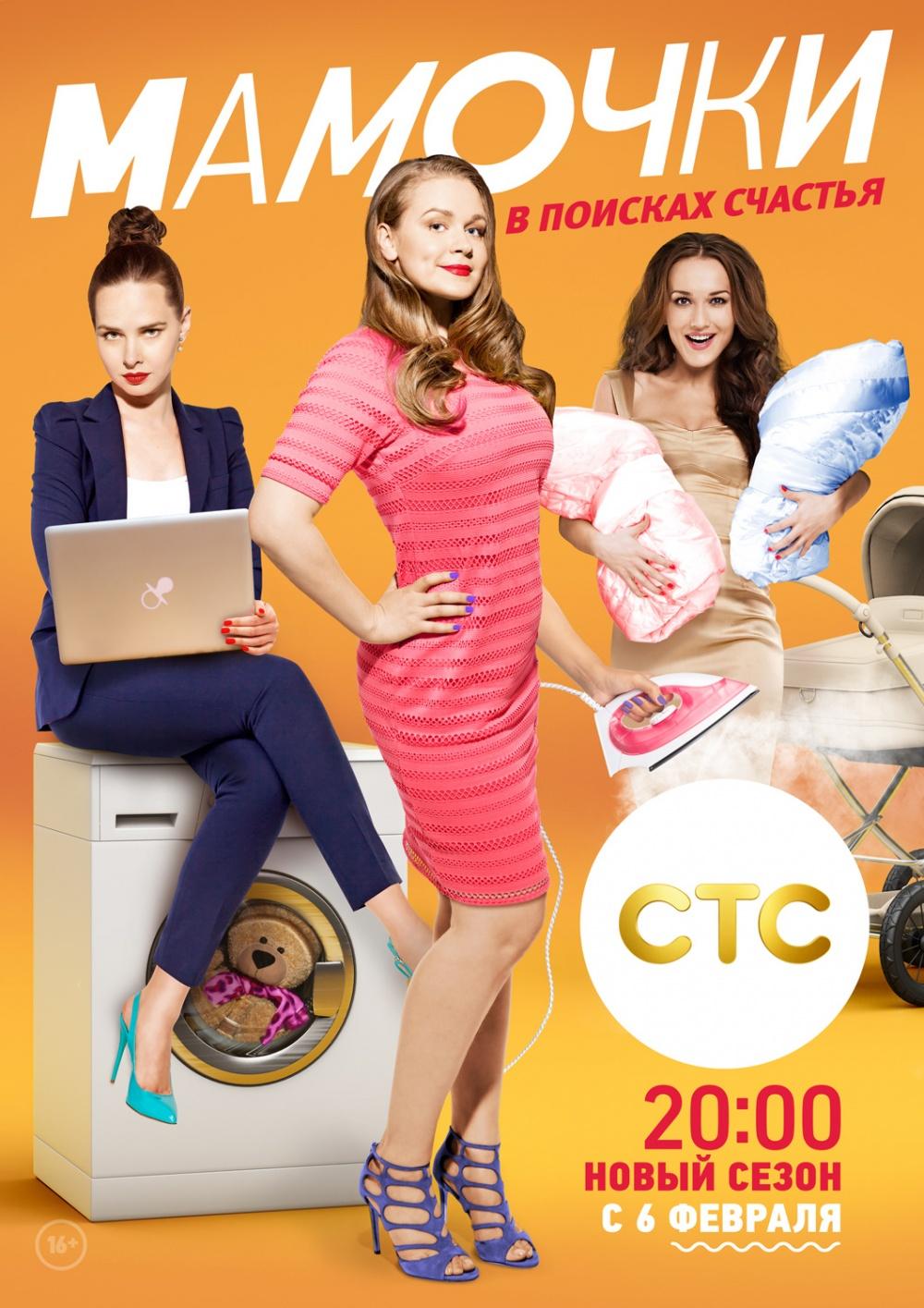Русские сериалы 2017 2018 смотреть онлайн бесплатно в