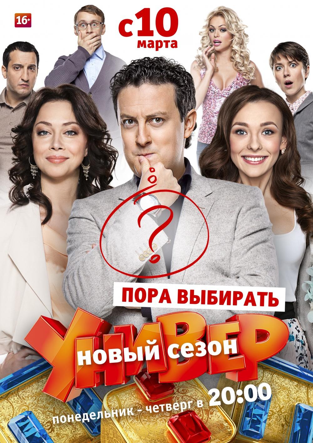 «Криминальные Русские Фильмы Новинки Смотреть 2015» / 2016