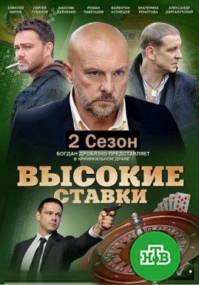 Нилов в казино фильм скрипт онлайн рулетка