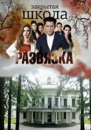 Сериал Физрук все сезоны 20142017  актеры и роли