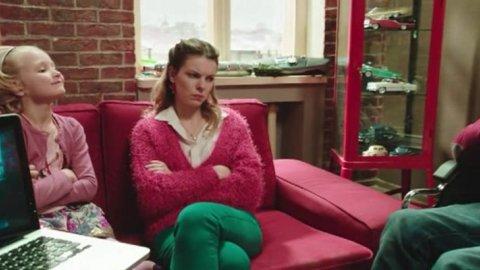 Семейный бизнес 1 сезон 17 серия, кадр 2