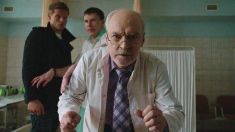 Семейный бизнес 1 сезон 18 серия, кадр 4
