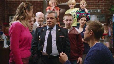 Семейный бизнес 1 сезон 19 серия, кадр 11