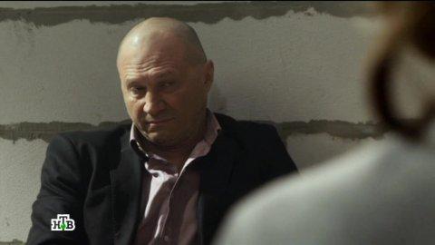 Шаман 2 сезон 1 серия, кадр 5
