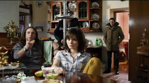 Шаман 2 сезон 13 серия, кадр 2