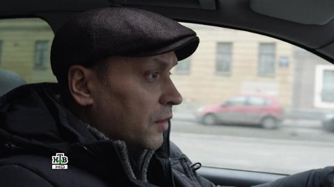 Шаман 3 сезон 11 серия