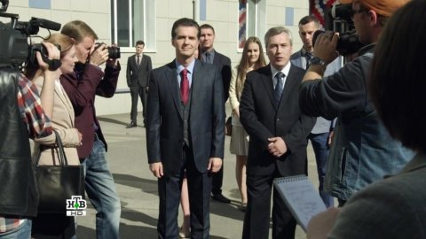 Шаман 3 сезон 22 серия, кадр 2