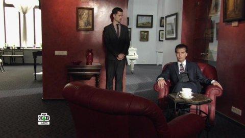 Шаман 3 сезон 22 серия, кадр 4