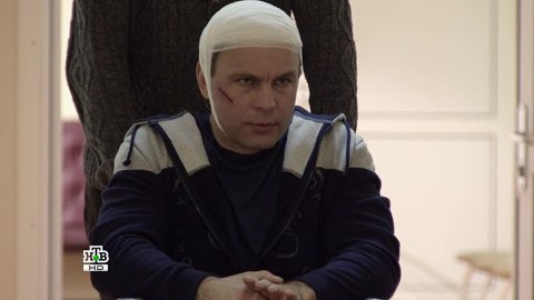 Шаман 3 сезон 30 серия, кадр 4