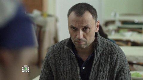 Шаман 3 сезон 30 серия, кадр 5
